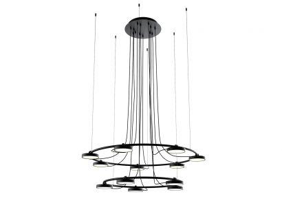 Aro R401M1L Lampe de Suspension