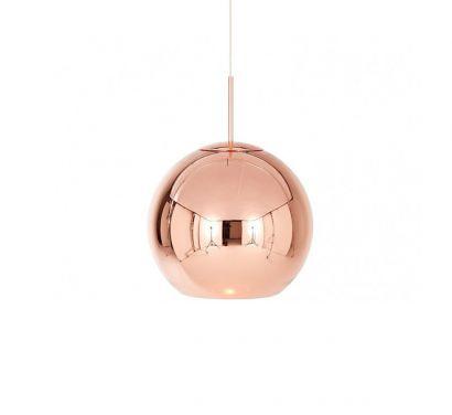 Copper Round Suspension Lamp - 45