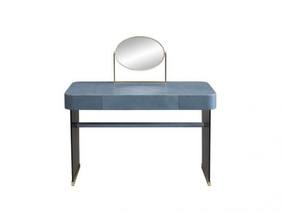Baxter - Hazel Dressing Table With Mirror