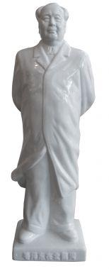 Mao 7